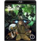 宇宙戦艦ヤマト2202 愛の戦士たち 2【Blu-ray】[初回仕様]/アニメーション[Blu-ray]【返品種別A】