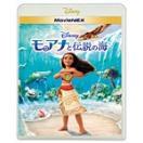 [初回仕様]モアナと伝説の海 MovieNEX【BD+DVD】/アニメーション[Blu-ray]【返品種別A】