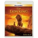ライオン・キング MovieNEX【Blu-ray+DVD】...