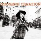 [枚数限定][限定盤]NEOGENE CREATION(初回限定盤/Blu-ray Disc付)/水樹奈々[CD+Blu-ray]【返品種別A】