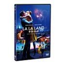 [先着特典付]ラ・ラ・ランド DVD スタンダード・エディション/ライアン・ゴズリング[DVD]【返品種別A】