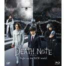 デスノート Light up the NEW world/東出昌大[Blu-ray]【返品種別A】