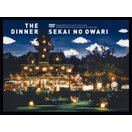 The Dinner/SEKAI NO OWARI[DVD]【返品種別A】
