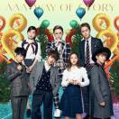 [枚数限定][限定盤][先着特典付]WAY OF GLORY(初回生産限定盤)/AAA[CD+DVD]【返品種別A】