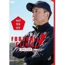風間八宏 FOOTBALL CLINIC アドバンス Vol....