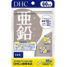 DHC亜鉛60日分 60粒 DHC DHCアエン60ニチN ...