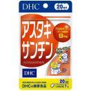 DHCアスタキサンチン20日分20粒 ディーエイチシー 20ニチアスタキサンチン 返品種別B