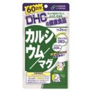 DHCカルシウムマグ60日分180粒 DHC DHCカル...