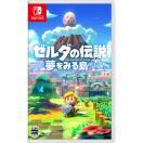 任天堂 (Nintendo Switch)ゼルダの伝説 夢...