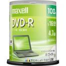 マクセル デ-タ用16倍速対応DVD-R100枚パック 4.7GB ホワイトプリンタブル DR47PWE.100SP 返品種別A