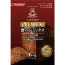 パナソニック プレミアム食パンミックス ショコラ味 Panasonic SD-PMC10 返品種別A