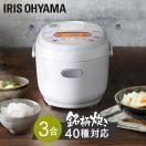 炊飯器 3合 ジャー炊飯器 銘柄炊き 炊飯ジャー RC-MA30-B アイリスオーヤマ