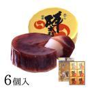 九州 ギフト 2018 お菓子の香梅 誉の陣太鼓 6個入 熊本銘菓 常温