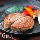 お歳暮 豊味館 黒豚ロールステーキ 6袋入  730 鹿児島 お土産 ギフト