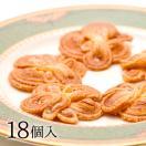 九州 ギフト 2018 唐草 おたくさ 18枚入 長崎土産 長崎銘菓 常温