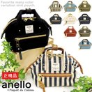 アネロ anello ポーチ レディース 化粧ポーチ がまぐち 小物 雑貨 デニム 帆布 キャンバス素材ZU-B0486