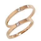結婚指輪 ダイヤモンド ペアリング ピンクゴールドK18 マリッジリング