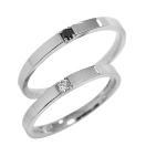 結婚指輪 プラチナ ダイヤモンド ブラックダイヤ Pt900 ペアリング マリッジリング