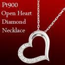 ネックレス オープンハート プラチナ ネックレス ダイヤモンド ペンダント 10ストーン 10石 Pt900 Pt850