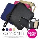 iQOS アイコスケース iQOS ケース カバー 牛革 レザー 財布型 本体 ヒートスティック クリーナー ストラップ付き 収納可能 送料無料