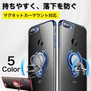 iPhoneX ケース リング付き iPhone8Plus 8 ...