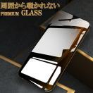 iPhone7 Plus 強化ガラスフィルム iPhone7 / 6s Plus / 6 Plus / 6s / 6  覗き見防止 日本旭硝子製素材 9H 耐衝撃 指紋防止 防滴 保護フィルム 3D 全面保護