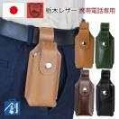 ガラケー ケース 革 ガラケー携帯ケース 日本製 縦型 携帯電話ベルトポーチ 2495