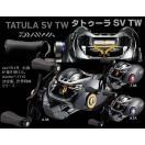 ※17 タトゥーラ SV TW  7.3L  DAIWA TATU...