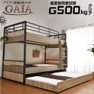 耐荷重500kg 収納式 3段ベッド 三段ベッド ...