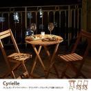 ガーデンセット Cyrielle スリムガーデンファニチャー ラウンドテーブル+チェア2脚 3点セット