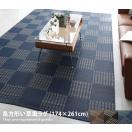い草カーペット 【174cm×261cm】Duffle い草風モダンデザインラグ