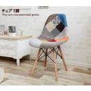 チェア Eames patchwork DSW
