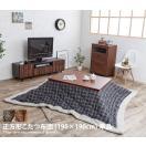こたつ布団 Pierre 正方形こたつ布団 190 ×190cm