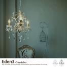 シャンデリア Eden 3