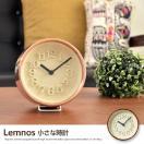 置き時計 小さな時計 / 純銅