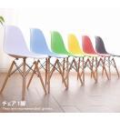 チェア EAMES-DSW