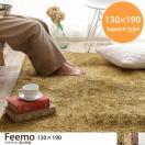 ラグマット Feemo 130×190cm Square type