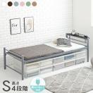 ベッド ベット シングルベッド シングルベット ロング 宮棚セット 宮付き 収納 サイズ 220×100 neo ネオ