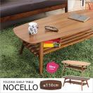 折りたたみテーブル ノチェロ 棚付き 幅110cm 机 天然木 ローテーブル 木製 カフェ おしゃれ
