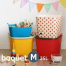 「スタックストー バケット M」全9色  おもちゃ 収納 おもちゃ箱 ランドリーバスケット 洗濯かご おしゃれ スタックストーバケット 北欧