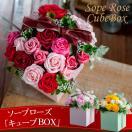 お花のプレゼントやギフトにソープフラワー...