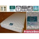 マットレス フランスベッド 高密度デュラテクノ(DT)スプリング シングルサイズ 002