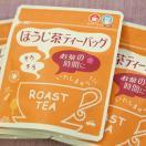 お茶 ほうじ茶 ほうじ茶ティーバッグ 15...