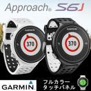 GAMIN Approach S6J ガーミン アプローチ S6J 腕時計型 GPS ゴルフナビ 国内4,800コース以上海外34,000コース以上登録済み  送料無料