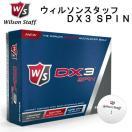 2016年モデル 日本正規品 Wilson Staff ウィルソンスタッフ DX3 SPIN ゴルフボール 1ダース(12個入り)