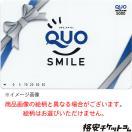 広告なしQUOカード 5000円【有効期限:なし...