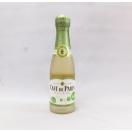プレミアムビール飲み比べギフトセット350ml缶×12本(サッポロエビス×3本、プレミアムモルツ×6本、アサヒドライプレミアム豊醸×3本)(送料無料)