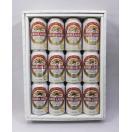 キリンラガー 350ml缶×12本 ビールギフトセット(東北〜四国・九州まで送料無料)
