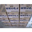 送料無料のチャンス 激安価格に挑戦 北海道産メークインMサイズ約10kg