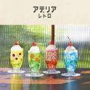 コップ グラス 台座付きグラス320 昭和アデ...